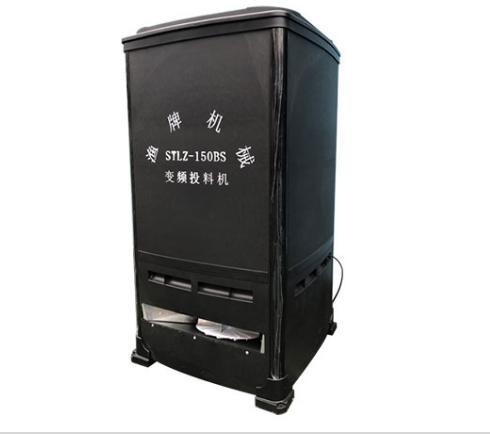 热博RB88官网机