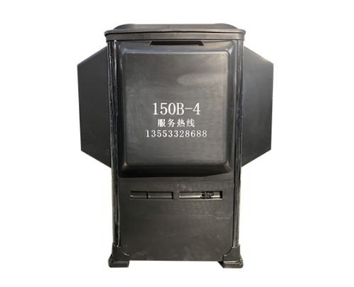 热博RB88官网机使用